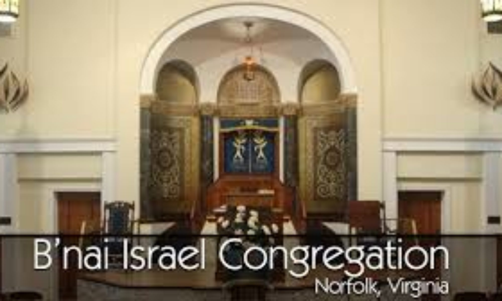 B'nai Israel Congregation, Norfolk, VA